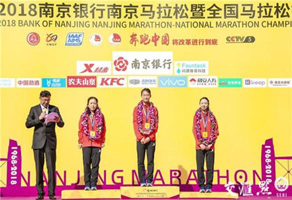 2018南马开跑 中国选手包揽女子半程前三名