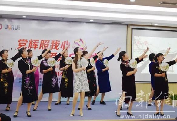 南京建邺区推广音乐介入养老照护