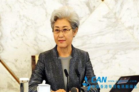 女外交官傅莹受聘清华大学兼职教授、国际关系研究院名誉院长