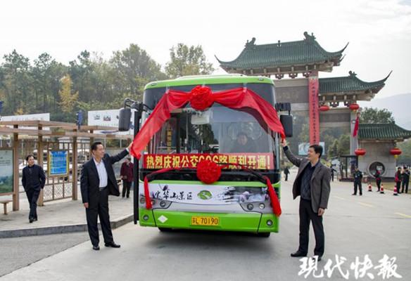 好消息!镇江市区至宝华镇公交606路开通,宁镇城际公交无缝对接