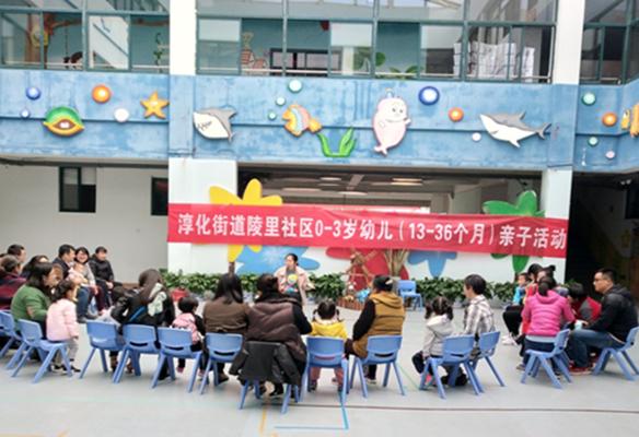 南京淳化街道陵里社区开展公益亲子活动