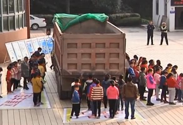"""镇江:大货车进校园 小学生直观了解视野""""盲区"""""""