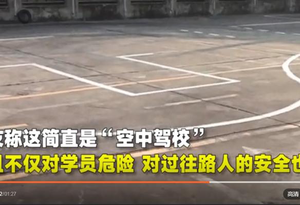 武汉闹市商场7楼惊现空中驾校 运管处:区交通局等多部门介入处理
