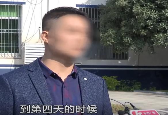 男子顺走球友手机盗刷4万元,充值游戏卡洗白赃款被拘