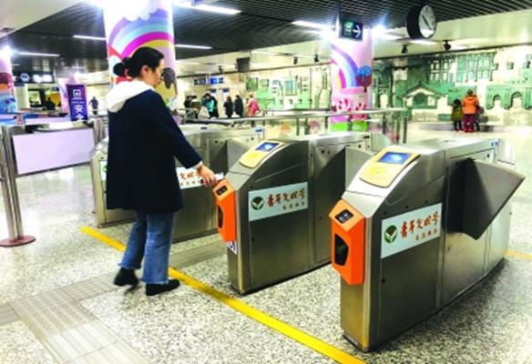"""南京地铁移动支付每站""""两进两出""""闸机通道投用"""