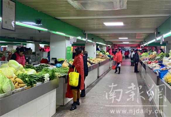 南京沙洲街道对标找差 打造智慧农贸市场