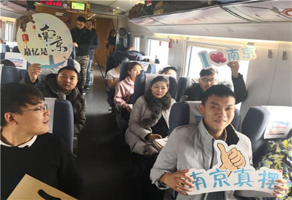 """南京旅游搭上沪宁高铁玩""""快闪"""""""