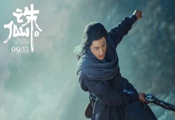 《诛仙Ⅰ》发布主题曲《问少年》 肖战热血开唱