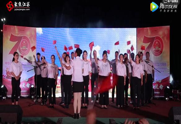 柏树社区庆祝新中国成立70周年文艺汇演