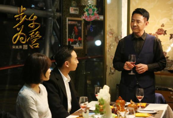 电影《步步为营》定档10月24日 揭秘商战内幕