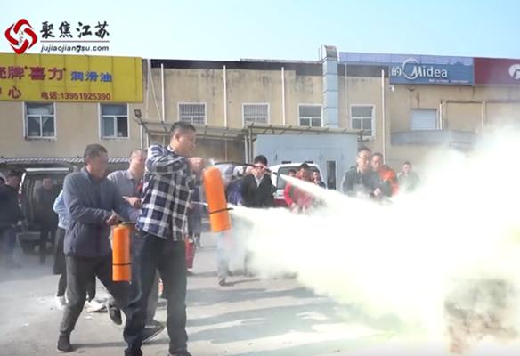 箭塘社区开展消防安全培训