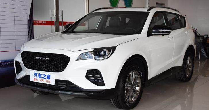 两种动力 捷途X70 Coupe预售9.10万起