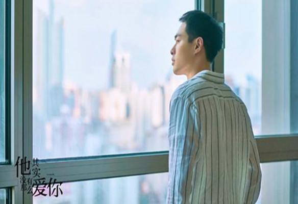 """《他其实没有那么爱你》杨祐宁变""""毒舌""""财经博主"""