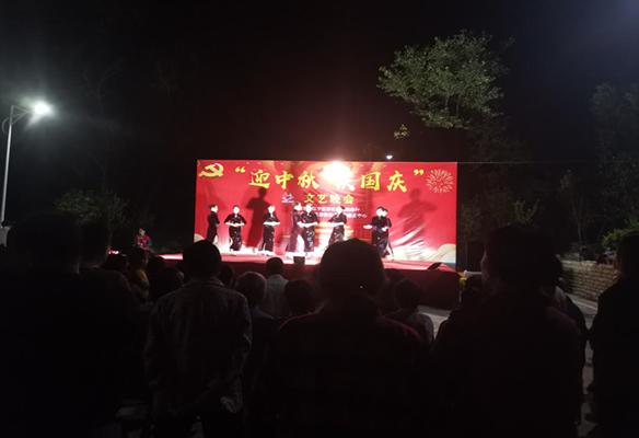 周郎村:中秋国庆双节同庆 文艺汇演与你同行
