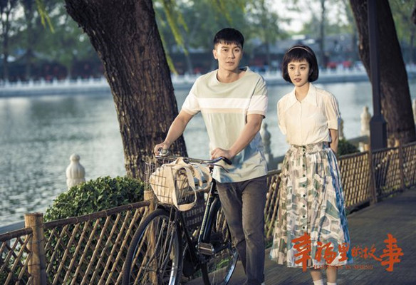 《幸福里的故事》开播 李晨王晓晨演绎北京青年