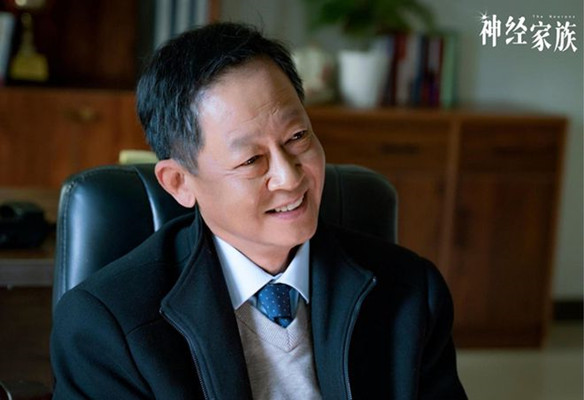 《神经家族》首曝剧照 王志文江珊聚焦神经科
