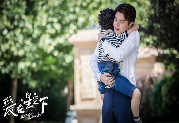 《爱在星空下》迎收官 贾乃亮陈意涵诠释演员真意