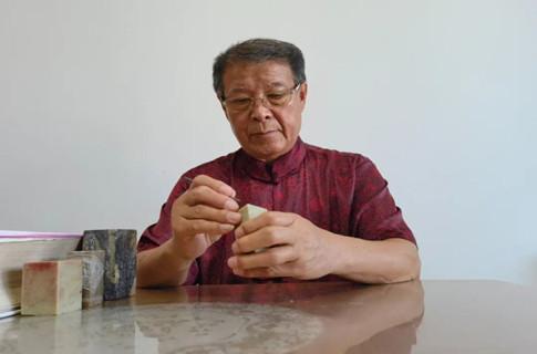 张耕全篆刻艺术:根植经典,师古出新